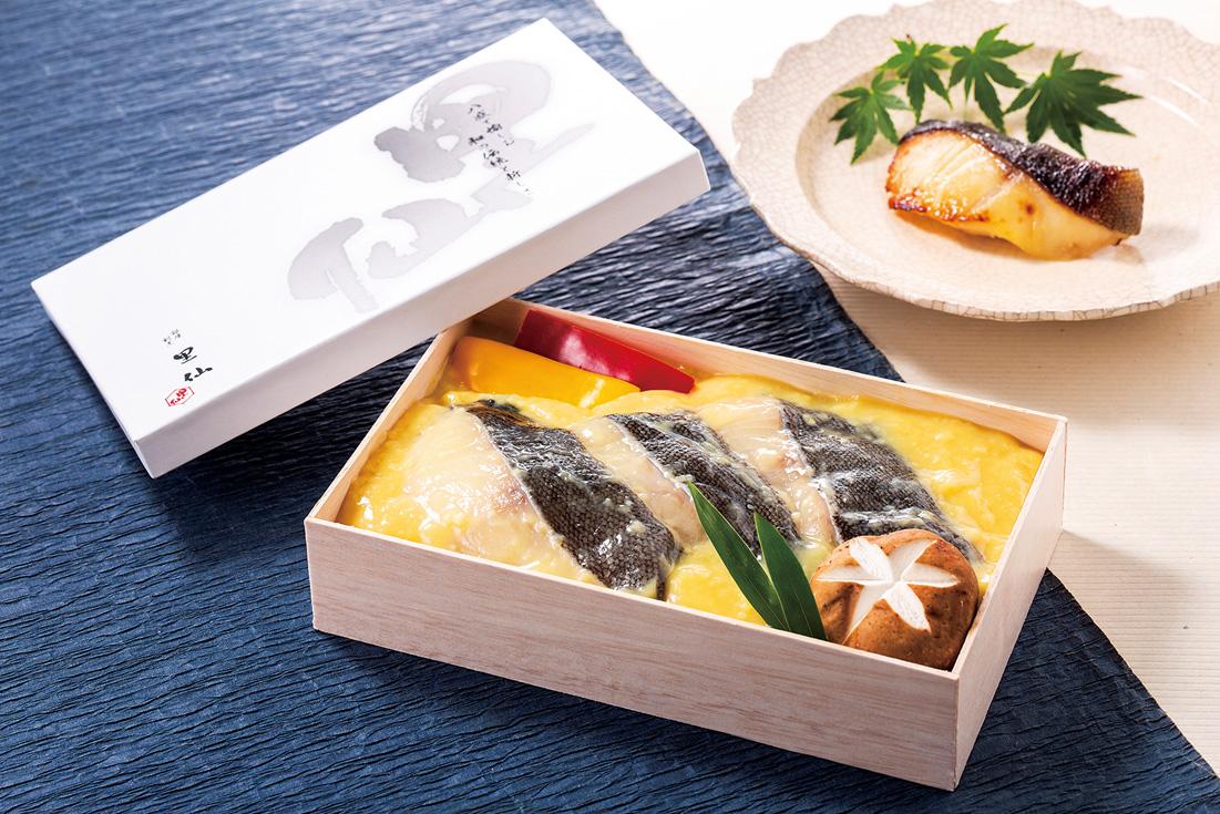 里仙の手土産「銀鱈西京漬け」3切れ